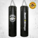 Fight Monkey Commercial PVC Heavy Bag