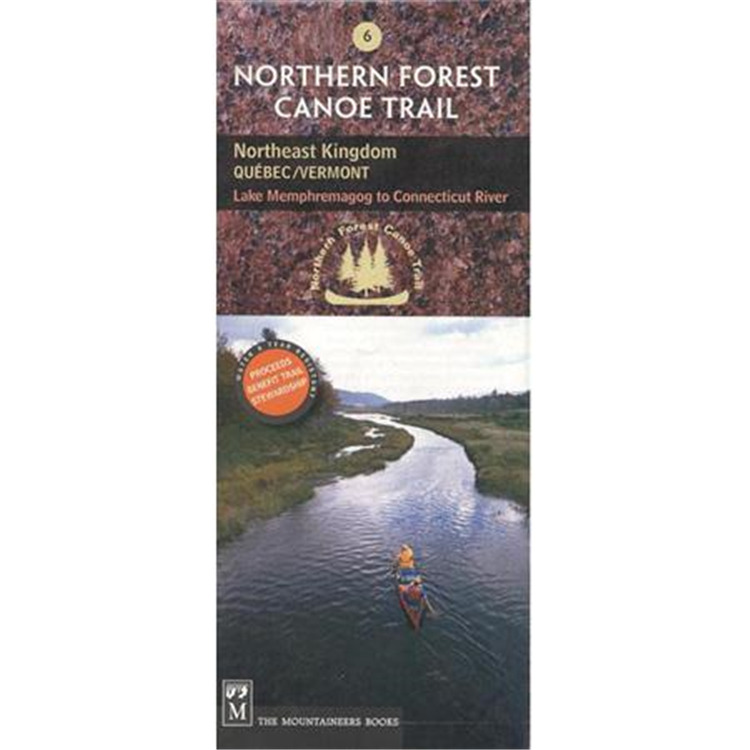 Northern Forest Canoe Trail Map - Allagash Region South, ME