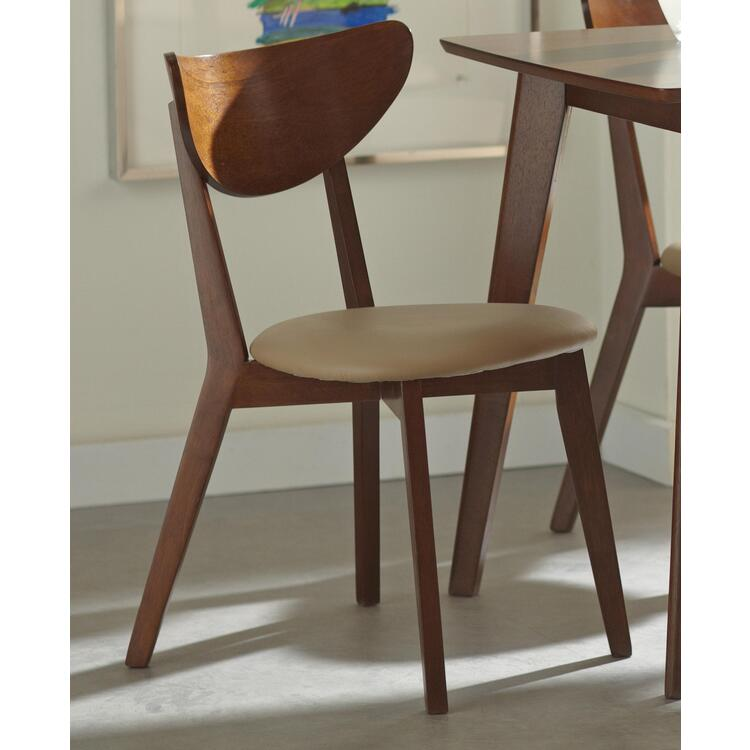 Coaster Kelsey Dining Side Chair - Set of 2