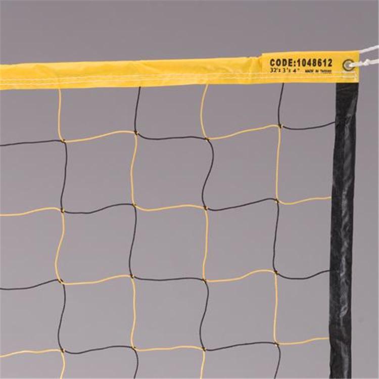 MacGregor Economy Yel/Blk Volleyball Net