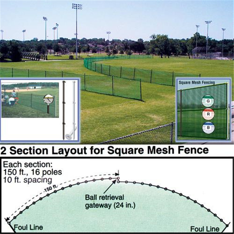 BSN Sports Outfield Fencing 150' Roll
