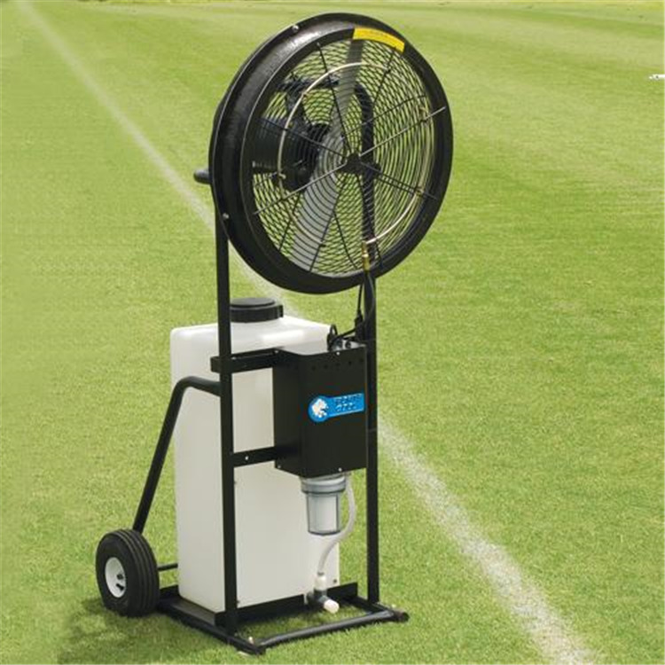 SportsCool Sports Cool Portable Cooling System