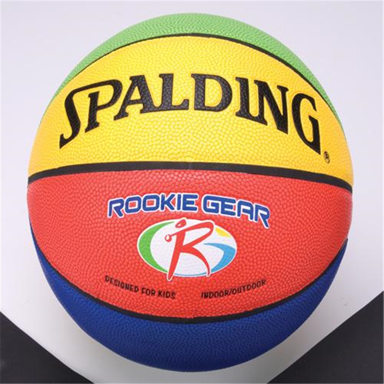 Spalding Rookie Gear Basketball - Multi-Color
