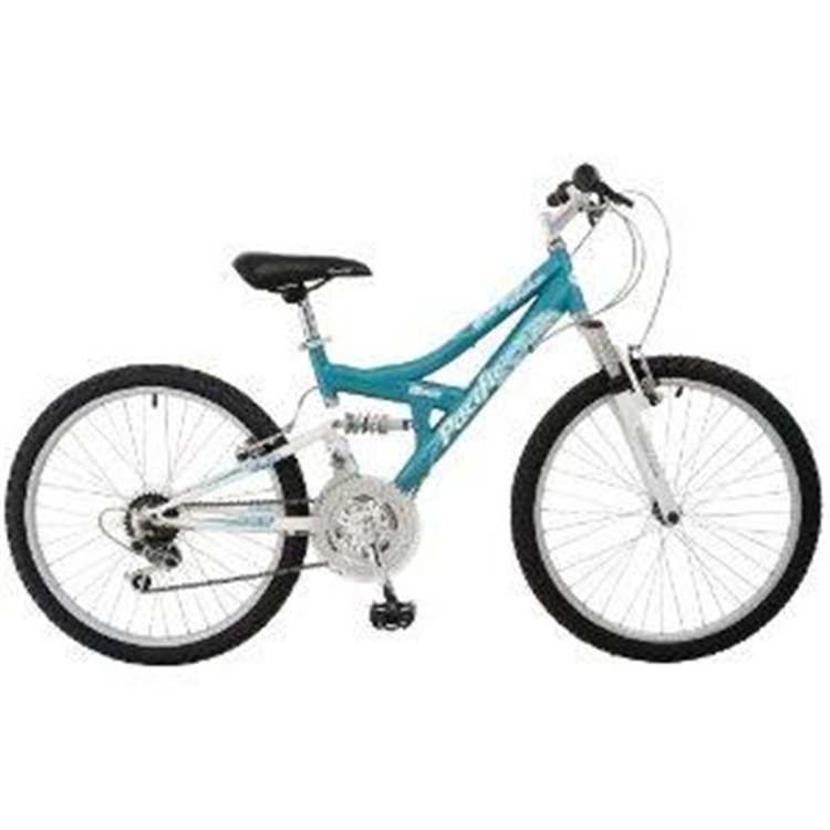 Pacific Chromium Girl's Dual-Suspension Mountain Bike