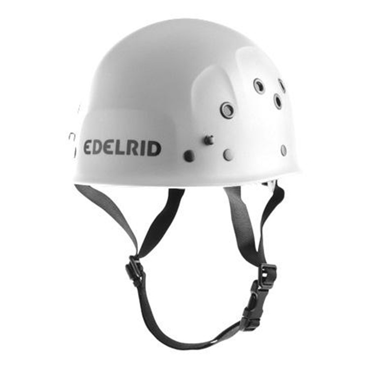 Edelrid Ultralight Small Helmet