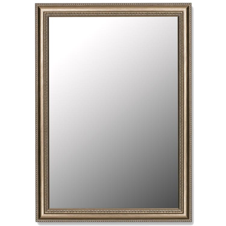 Georgian Beaded Mirror