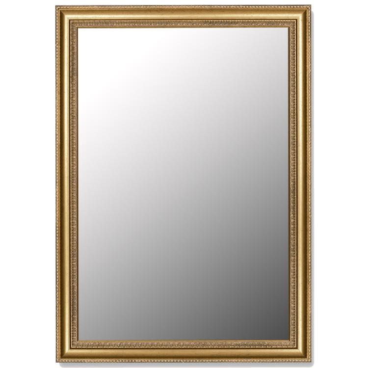 Georgian II Beaded Mirror