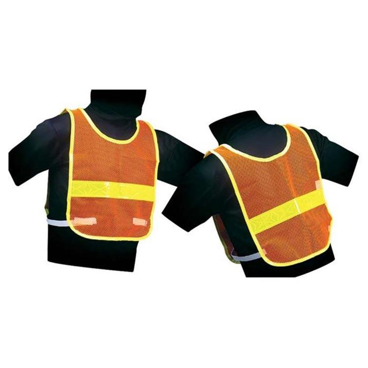 Reflective Multi-Use Vest
