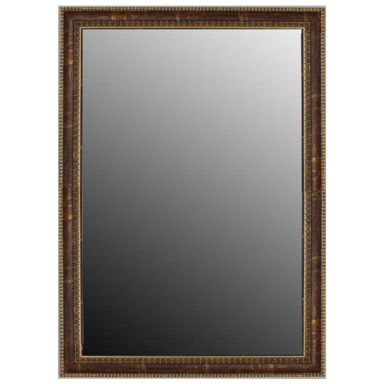 Georgian V Beaded Mirror
