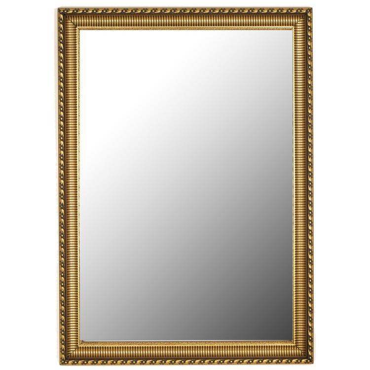 Gaultier Ornate Mirror