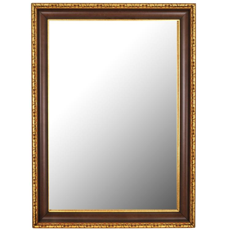 Donali Mirror