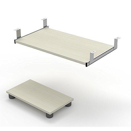 Bestar Prestige  keyboard shelf and CPU platform in White Chocolate