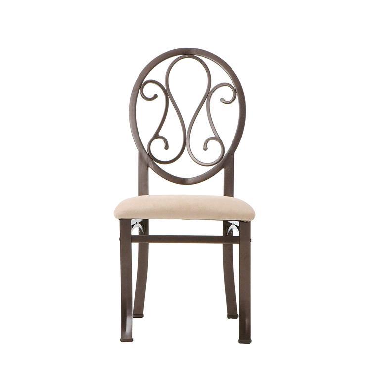 Lucianna Chairs Set