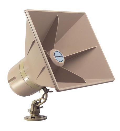5W Self Amplified 24 Volt Horn