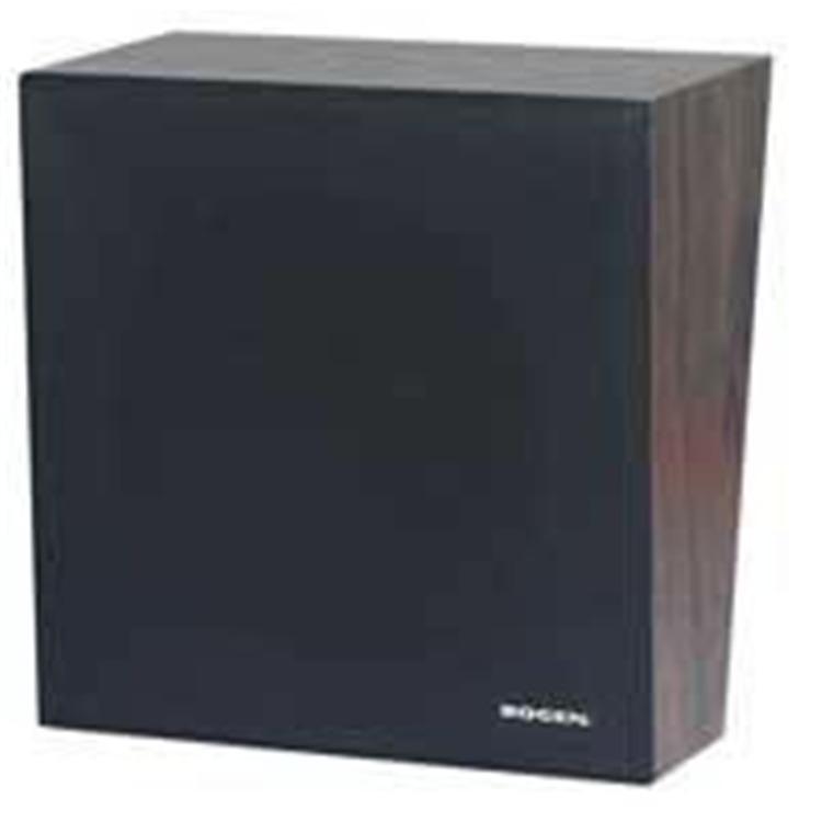 Bogen Wall Baffle Speaker - Walnut
