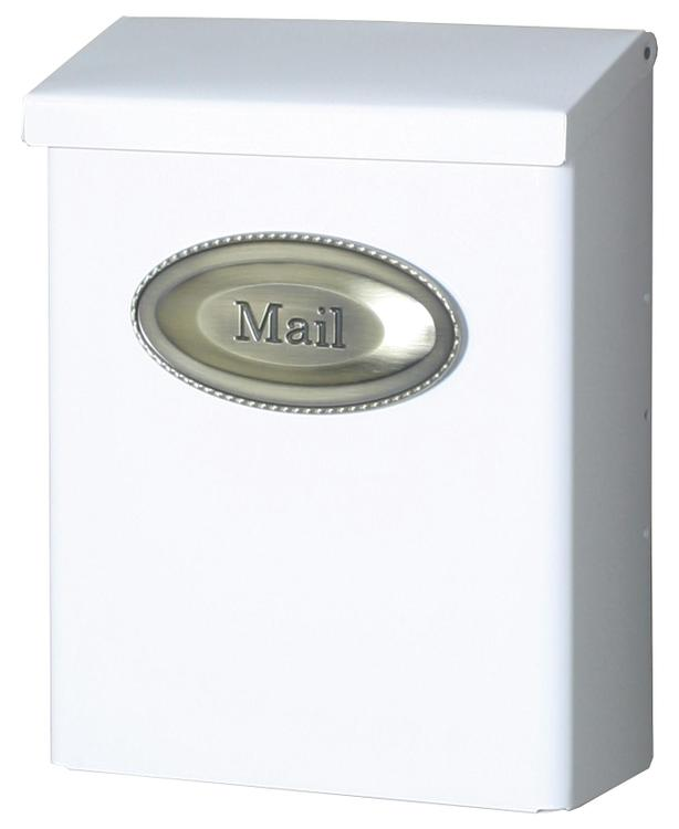 Dvkw0000 Mailbox Locking Vert