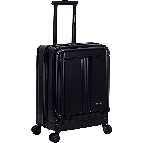 Rockland Tokyo 19 - inch Polycarbonate Spinner Laptop Carryon