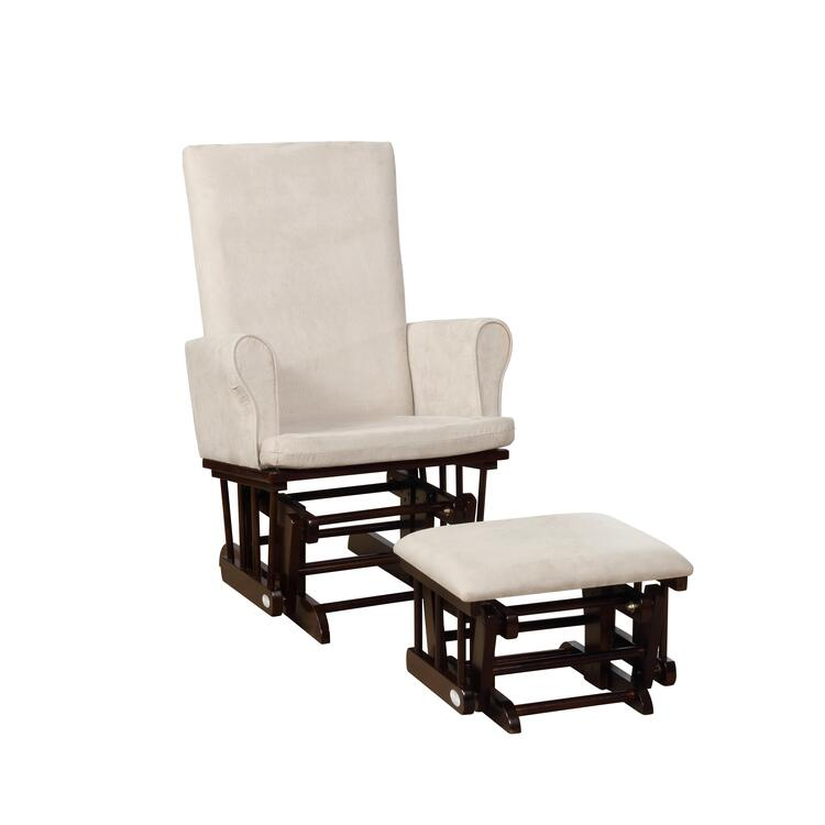 Naomi Home Mateo Wood & Upholstered Glider and Ottoman Set [Item # ]