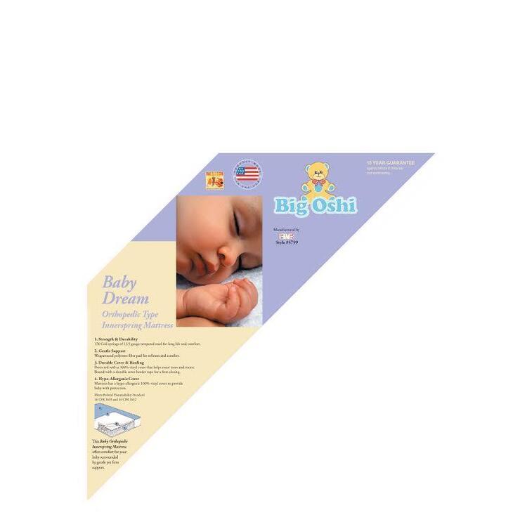 Big Oshi Baby Dream Orthopedic Type Innerspring Mattress