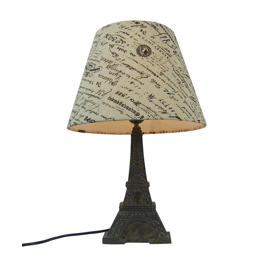 Eiffel Tower Lamp with Shade