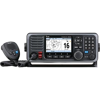 VHF, Color LCD, GPS, Keypad, Hailer, AIS [Item # M60521A]