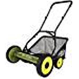 20in Manual Reel Mower