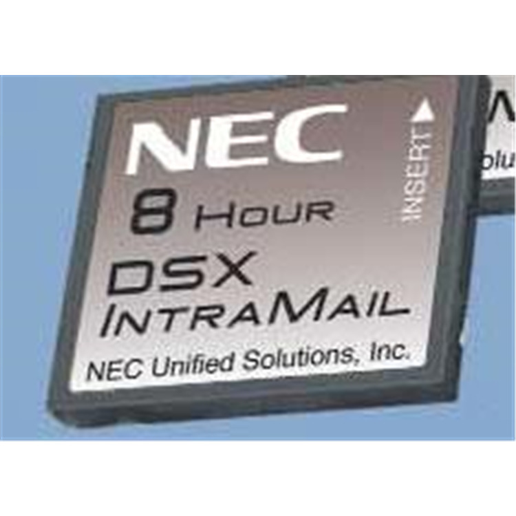VM DSX IntraMail 4Port 8Hr VoiceMail