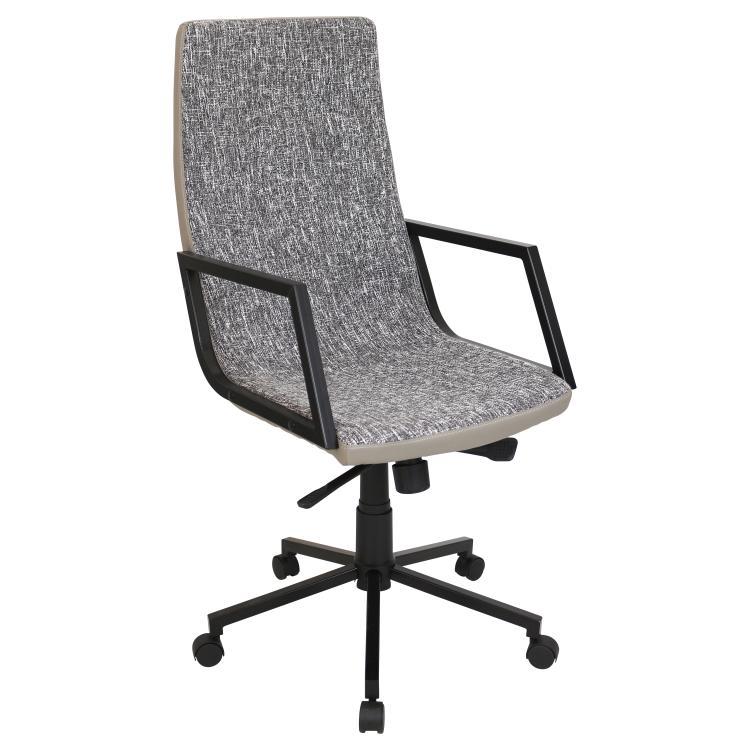 LumiSource Senator Office Chair