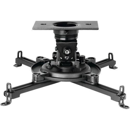 Peerless-AV Arakno Geared Micro Projector Mount For Multimedia Projectors up to 25lb (11.3kg
