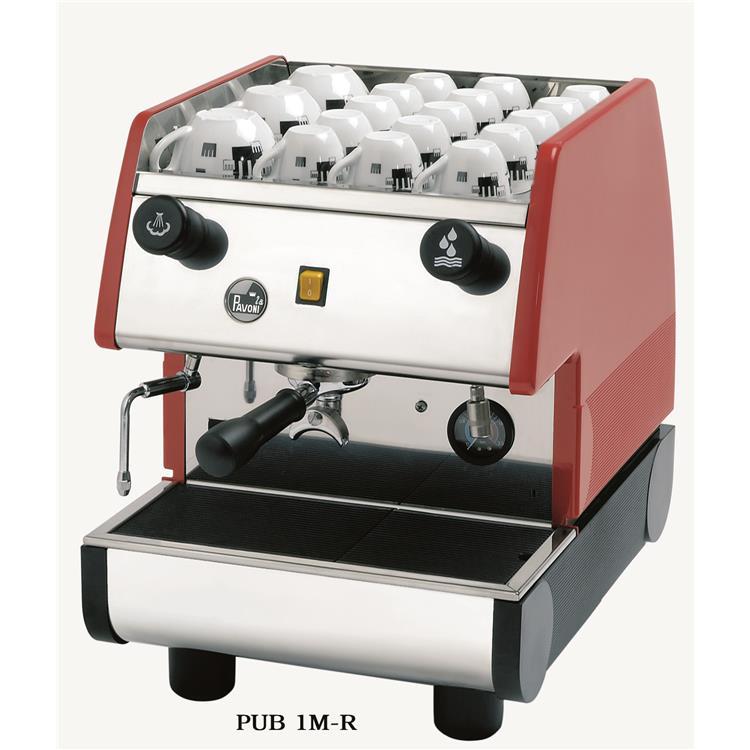 La Pavoni Pub 1 Group Commercial Espresso/Cappuccino Machine