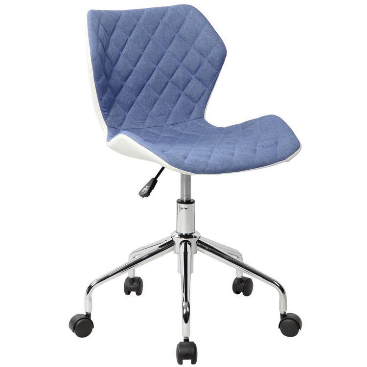 Modern Height Adjustable Office Task Chair
