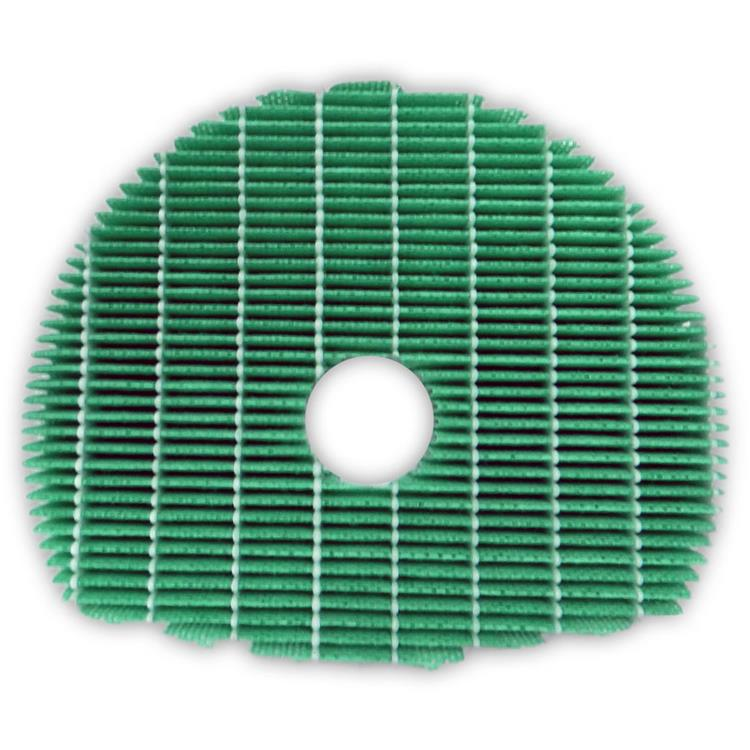 Sharp Humidification Replacement Filter for KC-850U and KC-860U