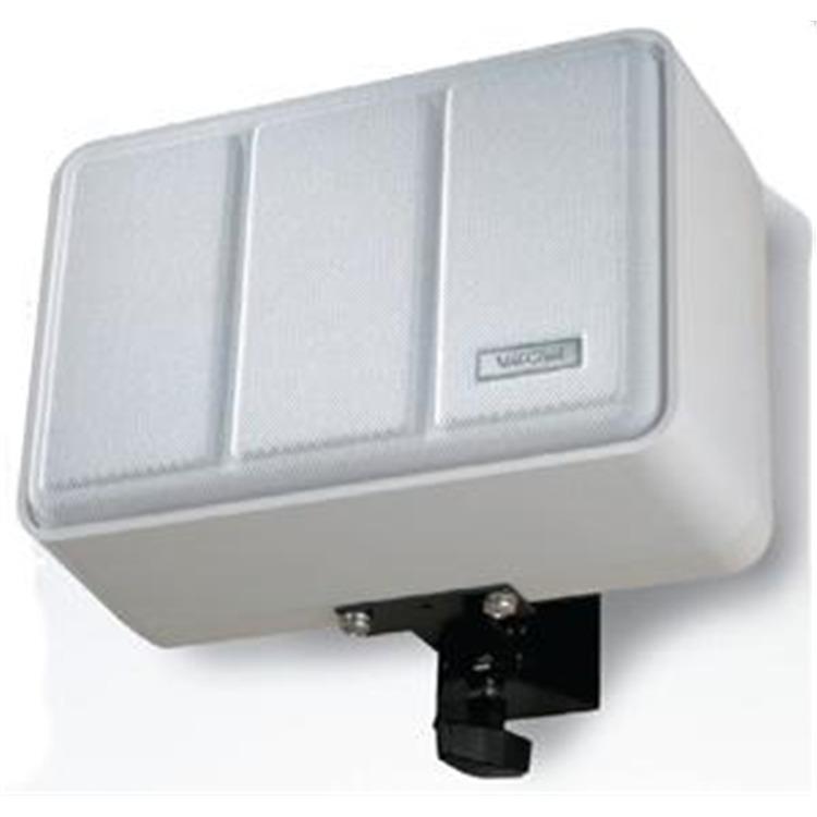 Monitor Speaker -White
