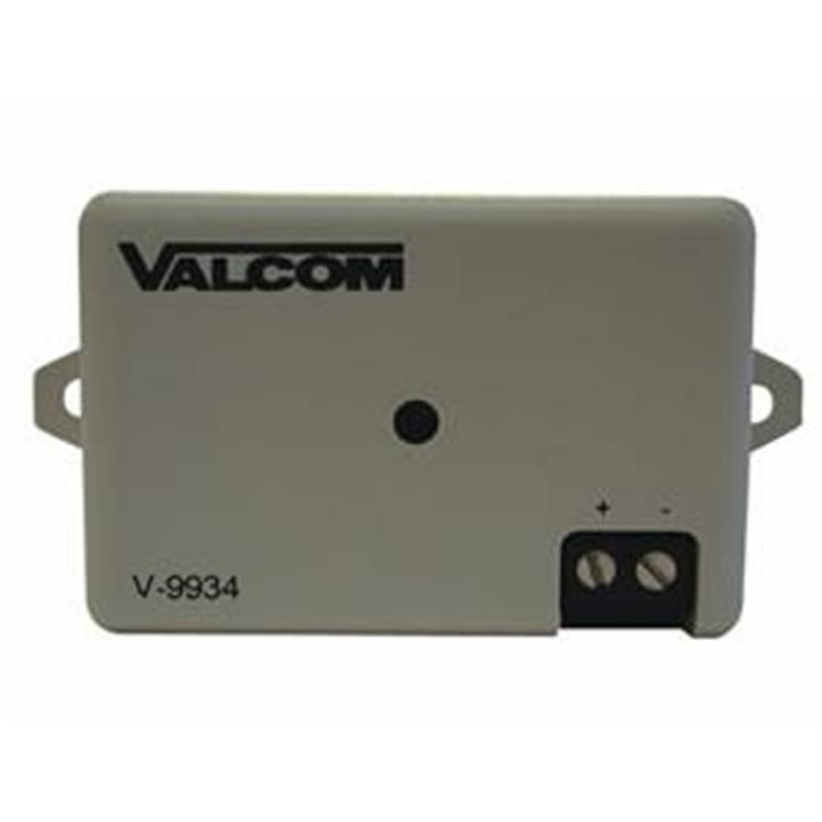 Valcom Remote Mic for V-9933A