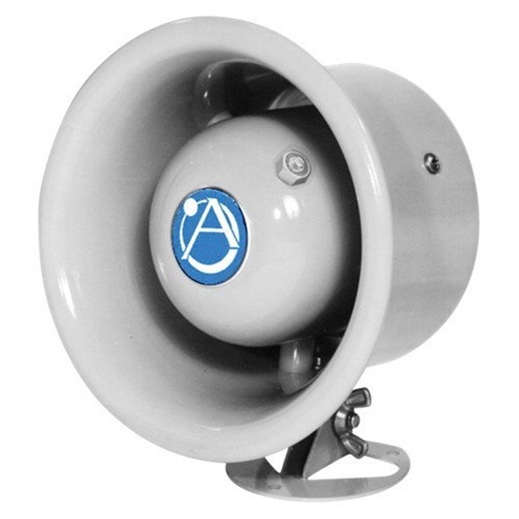 7.5W Music Paging Horn