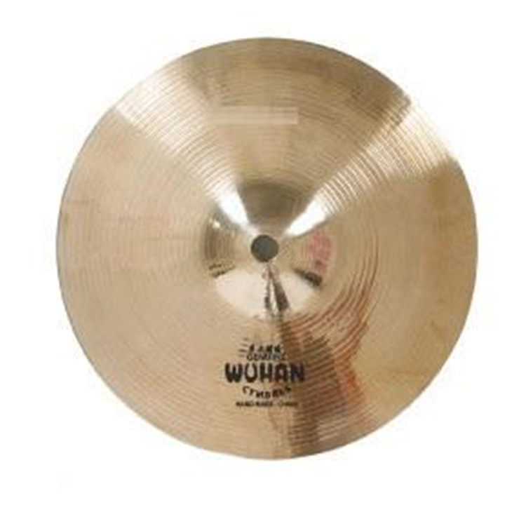 Wuhan Hi Hat Pair
