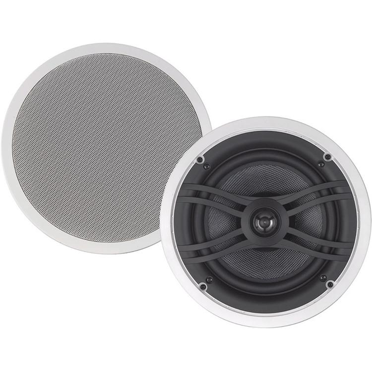Yamaha Custom 2-Way In-Ceiling Speaker System - White