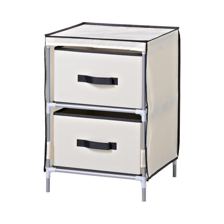 Homestar 2-Drawer Fabric Dresser